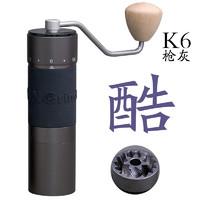 汉匠 手磨意式精密手摇磨豆机手动咖啡豆便携家用咖啡研磨器具 酷磨 枪灰 48 七角钢刀 上调式