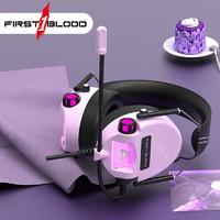 FirstBlood 一血 H10丁香版 头戴式游戏电竞耳机有线舒适降噪炫酷灯效