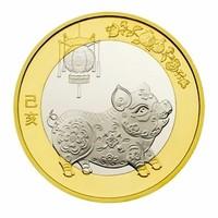 2019年猪年生肖贺岁流通纪念币