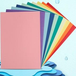 TANGO 天章 P5208 A4彩色卡纸 160g 十色混装 100张/包