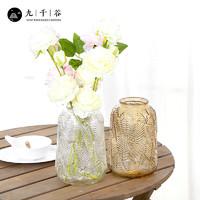 PLUS会员:九千谷  树叶浮雕玻璃花瓶透明