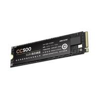 HIKVISION 海康威视 CC500 SSD固态硬盘M.2 NVMe 1TB