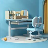 igrow 爱果乐 教育家3轻奢版 实木款儿童学习单桌 马卡龙蓝色