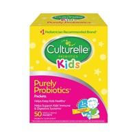 Culturelle 儿童益生菌粉剂  50袋