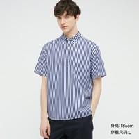 UNIQLO 优衣库 436487 中性长绒棉衬衫
