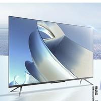 SKYWORTH 創維 55A4 Pro 高清電視機