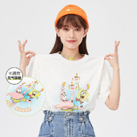 Semir 森马 女士T恤 10C9521100099-1100