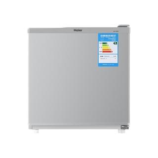 Haier 海尔 BC-50ES 直冷单门冰箱 50L 银灰色
