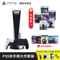 索尼(SONY)国行PS5游戏主机PlayStaion 5家用高清蓝光8K电视游戏机  国行现货 PS5 光驱版双手柄大作游戏套装