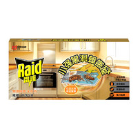 雷达蟑螂屋纸盒子灭蟑螂克星家用去除蟑螂神器5只装厨房蟑螂贴