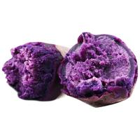 鸢语 紫薯 2.5kg