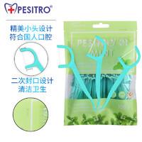 pesitro佰仕洁牙线棒200支薄荷超细圆线剔牙线棒便携家庭装牙线签