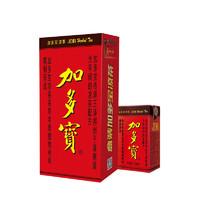 有券的上:JDB 加多宝 凉茶 纯植物饮料  250ml*30盒