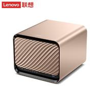 28日0點截止:Lenovo 聯想 個人云 X1(五盤位無盤版) NSA網絡存儲私 8G無盤版+4T專用硬盤*3