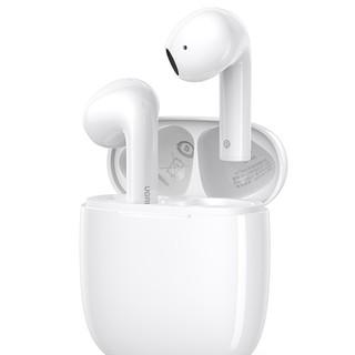 HiTune H3 藍牙耳機