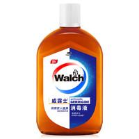 Walch 威露士 消毒液 630ml
