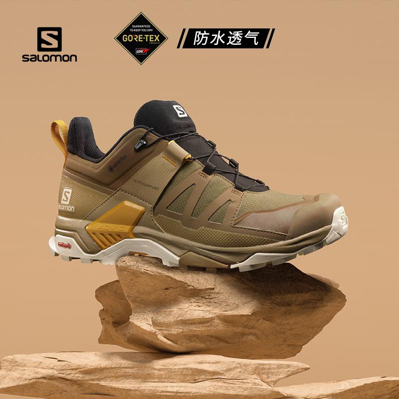 salomon 萨洛蒙 X ULTRA 4 GTX L41445600 男女款户外徒步鞋