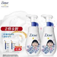 PLUS会员:Dove 多芬 润泽水嫩泡沫洁面乳 160ml *2支装赠卸妆湿巾 29.55g 8片装