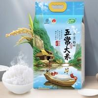 SHI YUE DAO TIAN 十月稻田 五常大米 稻花香2号 2.5kg
