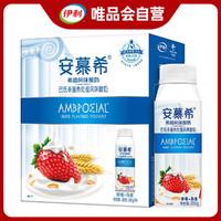 安慕希草莓燕麦希腊风味酸奶200g*10瓶整箱奶营养奶
