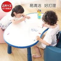 ZRYZ韩国款儿童花生桌宝宝游戏防撞可升降调节桌子幼儿园写字书桌