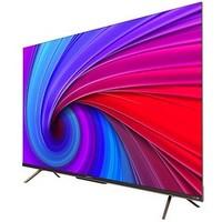 SKYWORTH 创维 65G22 Pro 液晶电视 65寸