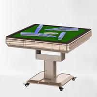 如喜  RX25 全自动折叠麻将机