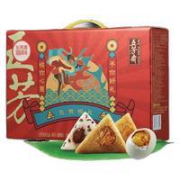 WU FANG ZHAI 五芳斋 粽子悦礼礼盒 800g(猪肉粽100g*2袋+蛋黄肉粽100g*2袋+蜜枣赤豆粽100g*2袋+咸鸭蛋50g*4个)