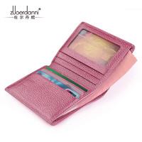 佐尔丹妮 女士钱包短款超薄头层牛皮零钱包 学生折叠卡包钱夹 A285水晶粉