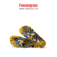 Havaianas 哈瓦那 4111355 男士沙滩人字拖