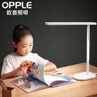 OPPLE 欧普照明 至悦 国A级LED护眼学习台灯 8W