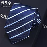 雅戈尔领带男正装领带结婚新郎蓝色条纹轻奢休闲手打男士衬衫领带