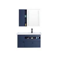 ARROW 箭牌卫浴 幽蓝系列 实木浴室柜组合