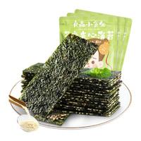 良品铺子小食仙儿童零食大礼包即食紫菜芝麻海苔夹心脆35g*3袋装