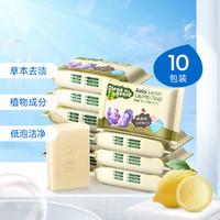 婴儿洗衣皂150g*10肥皂