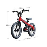 Ninebot 九号 儿童自行车 16寸