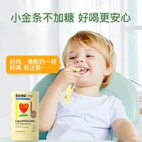CHILDLIFE 童年时光 小金条 婴儿液体钙 30条