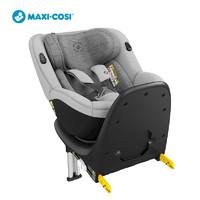 荷兰Maxicosi迈可适Mica新生儿童360旋转安全座椅i-size 0-4岁 黑