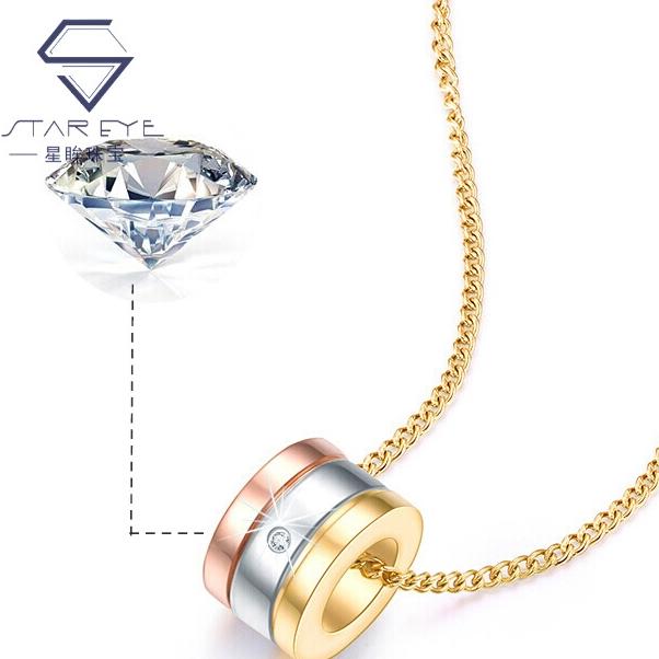 StarEye 星眸 50484697765 天然钻石项链