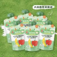 Natureland诺亲然新西兰进口羊肉蔬菜酸奶桃子泥宝宝婴儿辅食果泥120g*6 香蕉苹果米糊120g*6袋