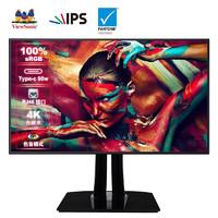 18點開始:ViewSonic 優派 VP3268A-4K 31.5英寸顯示器(3840x2160、60Hz、5ms)
