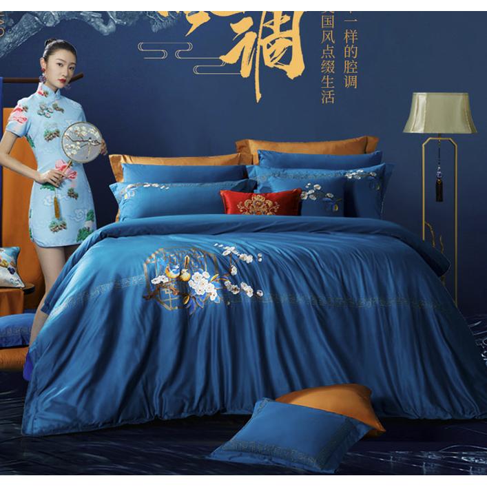 FUANNA 富安娜 家纺 纯棉四件套100支长绒棉高支高密双人床单被套全棉套件 月满西楼1.8米/2米床(230*229cm)蓝色