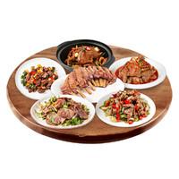 生鲜礼盒酒店特色私房菜家庭朋友聚会食材套餐蚝油牛肉羊排免洗