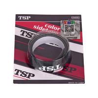 TSP大和 乒乓球拍护边护膜 乒乓球底板防撞条纤维 海绵护边 黑色_10mm 单个装