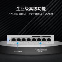 UBNT优倍快UniFi US-8-60W 全千兆8网口可网管交换机 PoE供电 企业级小型家用 桌面壁挂安装 铁壳被动散热