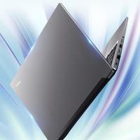17日20点:Haier 海尔 逸14-15SH 14英寸笔记本电脑(Intel 5205U、8GB、512GB SSD)
