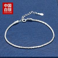 中国白银集团有限公司 星耀系列 300100184344 女士素手链