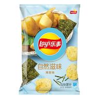 有券的上:Lay's 乐事 自然滋味薯片 海苔味   65g