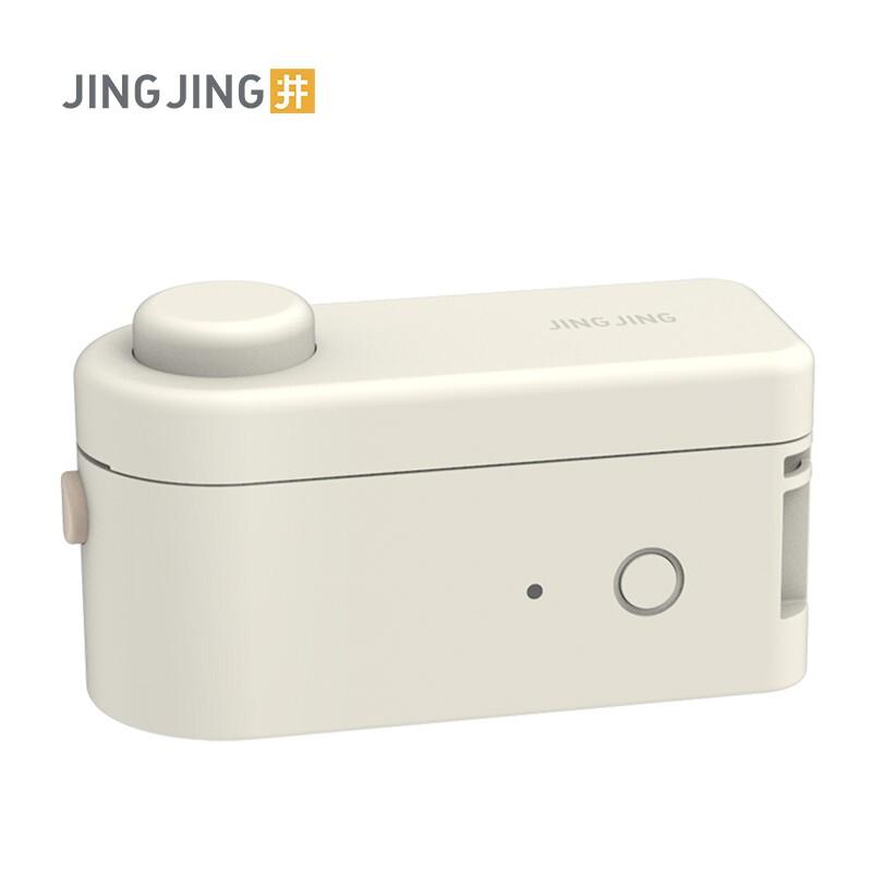 Makeid 井井标记 L1 智能便携标签机 奶霜白套装(单机+4卷标签纸)