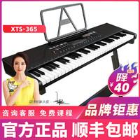 莫森电子琴电钢琴BD665多功能初学者成人儿童XTS988亮灯跟弹61键